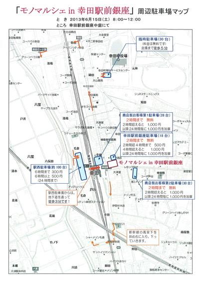 ginza_6.15_Pmap.jpg